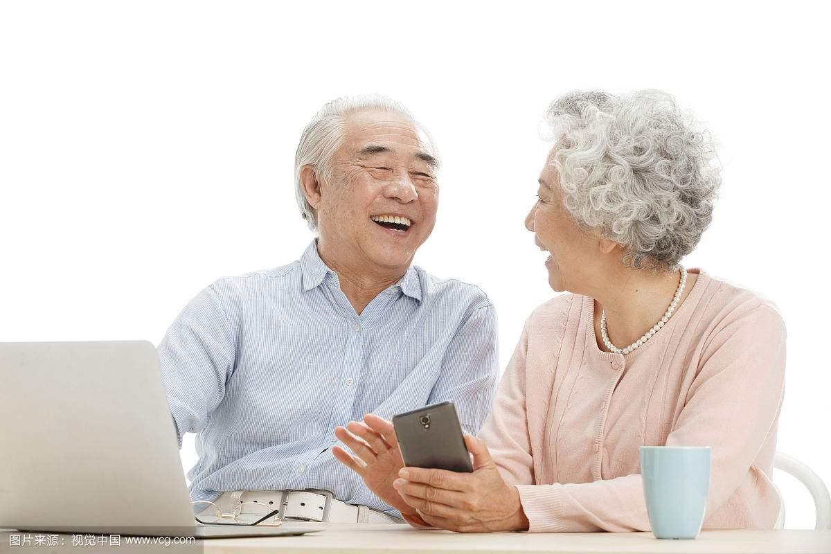 财经视频: 70后中国最有钱的一代变成了老年人?