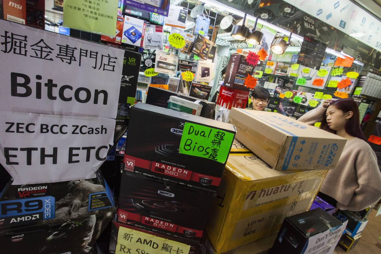 中国悄然下令关闭比特币挖矿业务