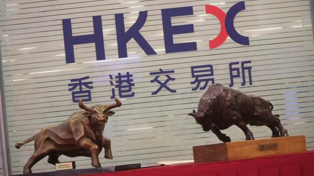 港股收评:恒指收市升46点 创香港股市13连升纪录