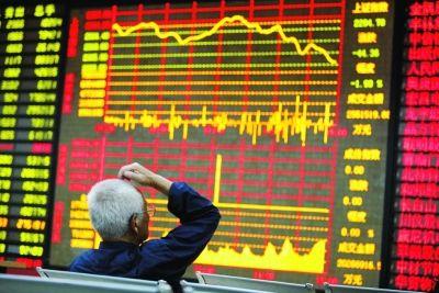 1月17日股市大盘预测最新消息:央行新动作接二连三