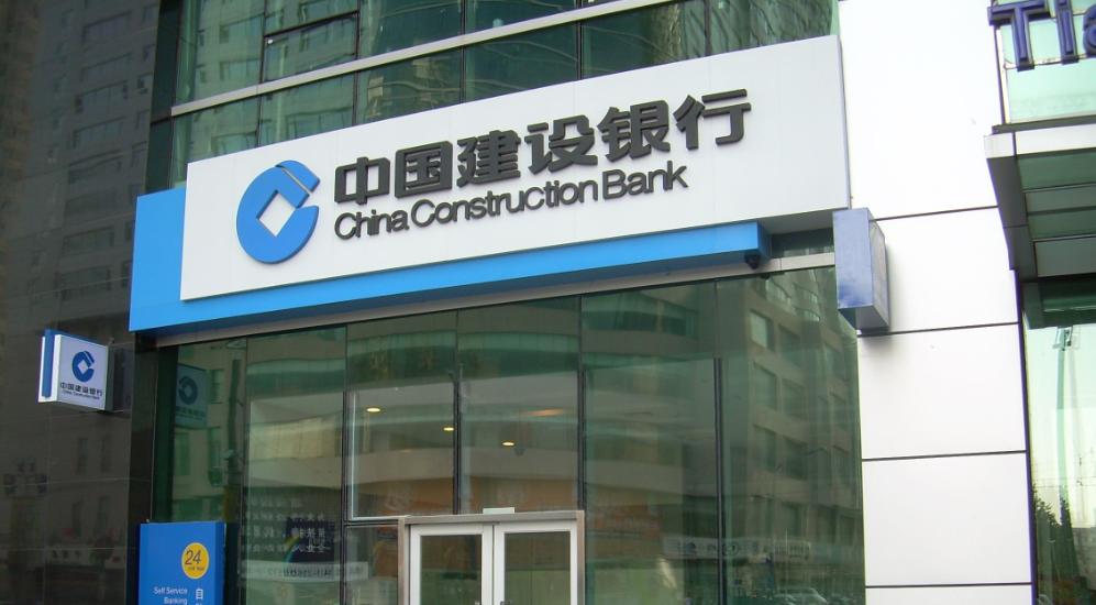 2018建设银行理财产品有哪些?建行新发售理财有哪些?