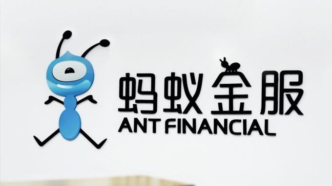 蚂蚁金服IPO后释大量价值原投资者将大赚