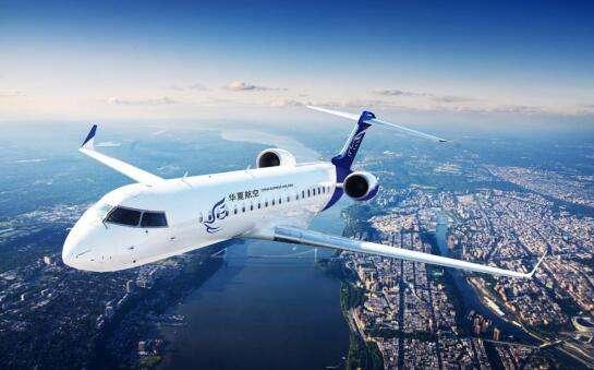 明日(3月2日)新股申购一览:华夏航空新股上市