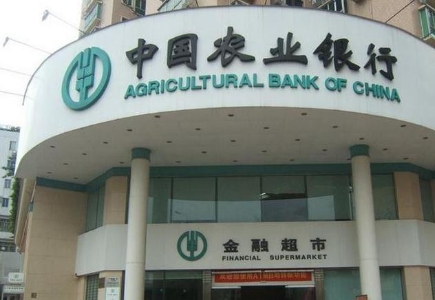 2018农业银行即将发售理财产品有哪些?农行理财产品一览