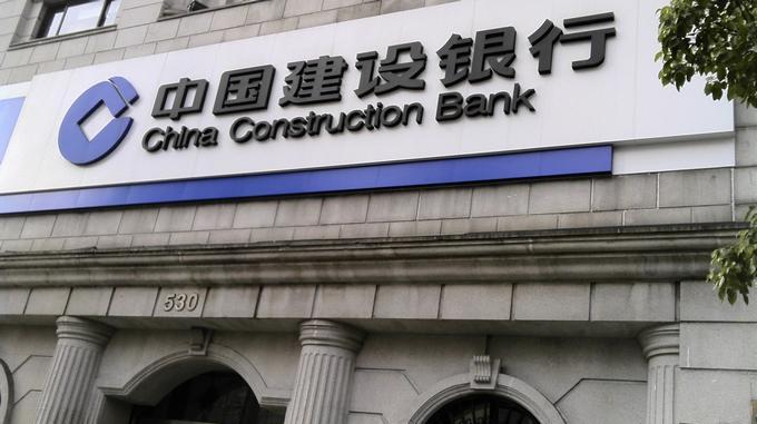 3月7日建设银行理财产品有哪些?建行新发理财一览