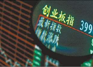 """周二股票行情 农业银行千亿定增是""""抽血""""还是托市?"""