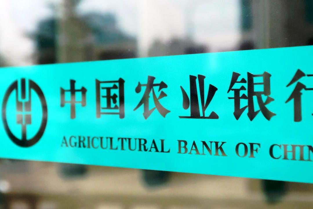 香港股市短期阻力31800 内银股惹关注