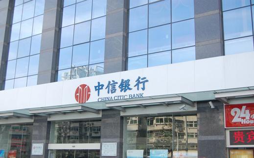 3月13日中信银行理财产品有哪些?中信在售理财产品一览