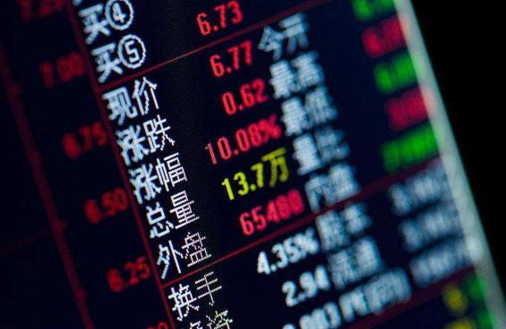 股市直播间:沪指持续震荡 独角兽概念上演涨停潮