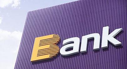 3月19日光大银行理财产品有哪些?光大银行新发售理财一览