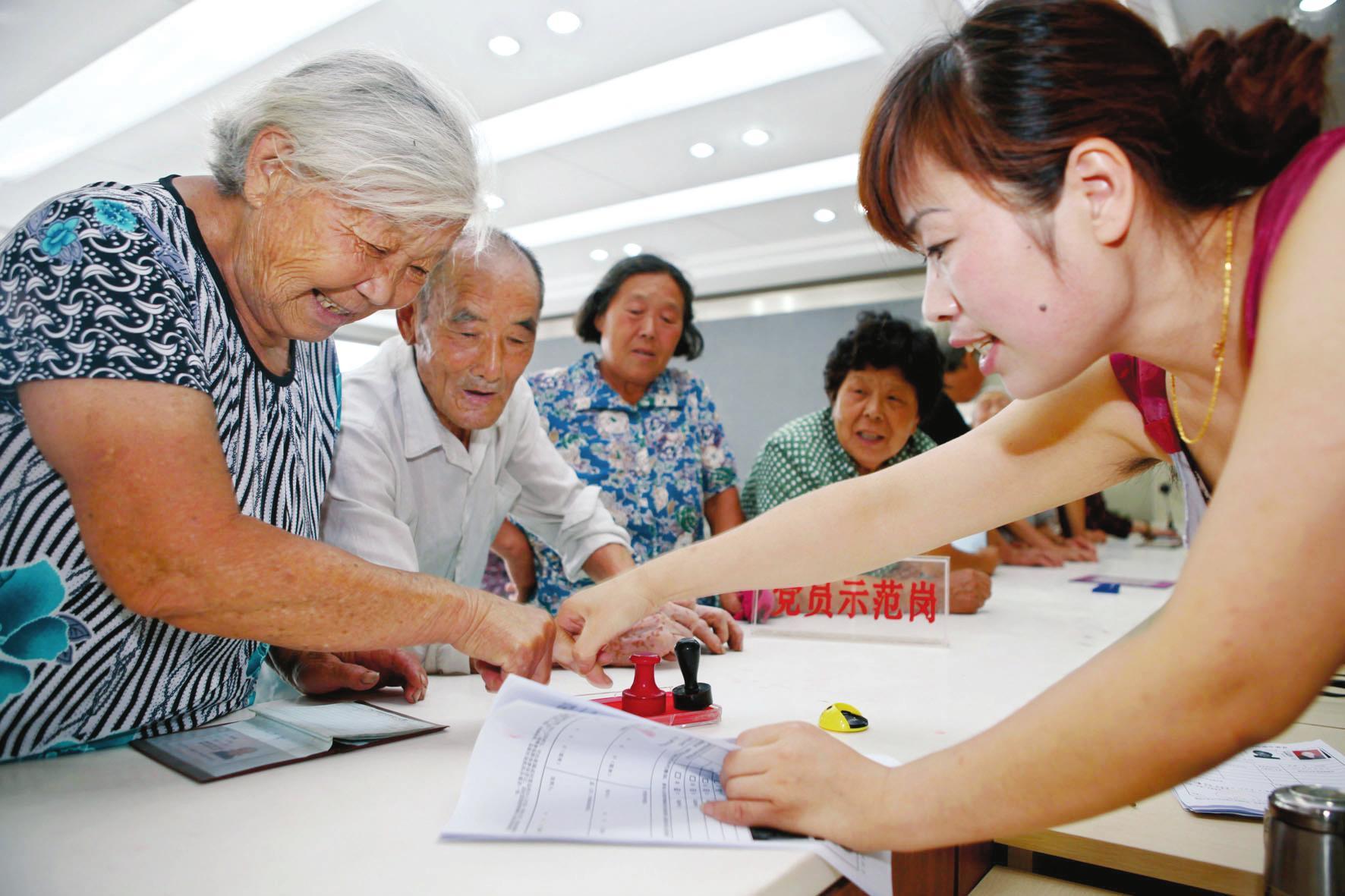 今年养老金能涨多少?