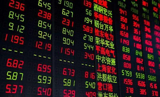 股票行情:权重股拖累 上证低收1.53% 海南板块炒高