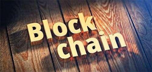 区块链技术分布式账本带来的变革