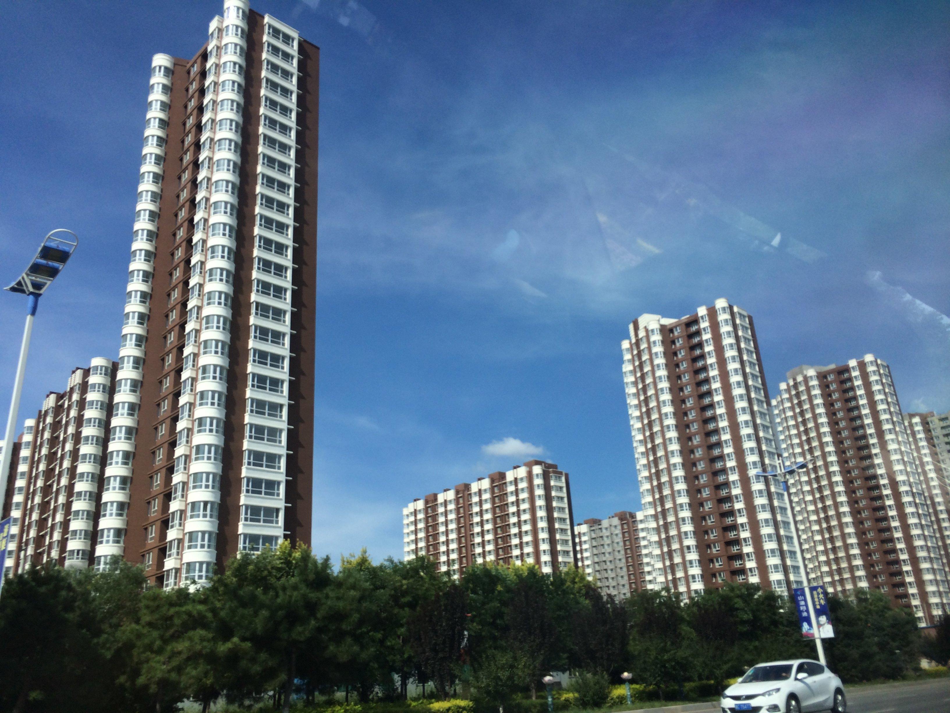 徐忠:房地产税为何迟迟推不出来?