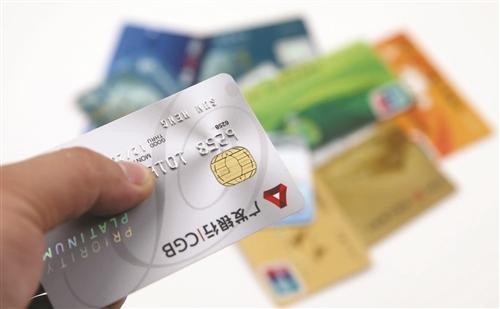 信用卡按时还款竟然也会逾期?!究竟发生了什么