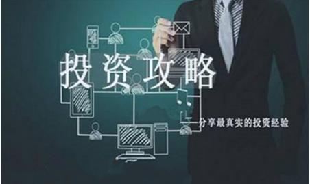 李沐琛5.16黄金暴跌三连反弹空 原油晚间EIA决断