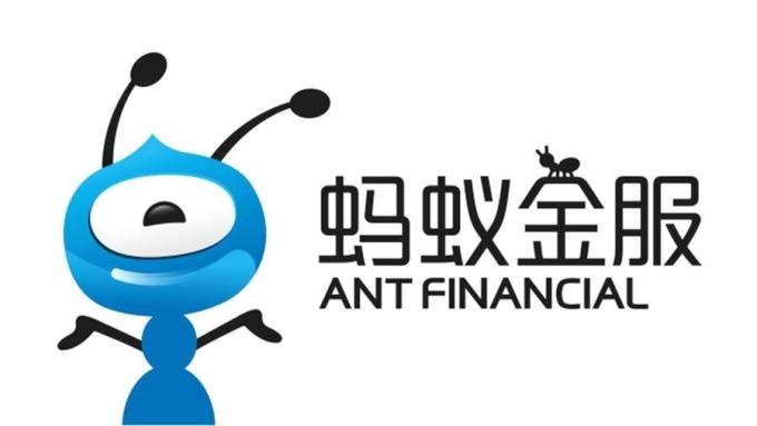 传蚂蚁金服结束100亿美元融资最新估值达港币1.18兆