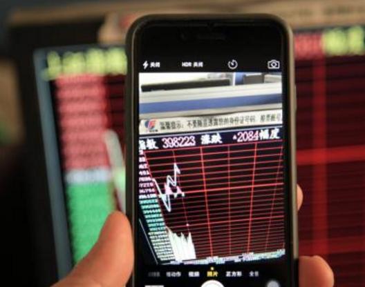 股票课程:蓝筹股(超级干货)
