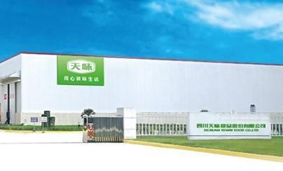 股票|四川天味最新消息:食品第四次冲击IPO