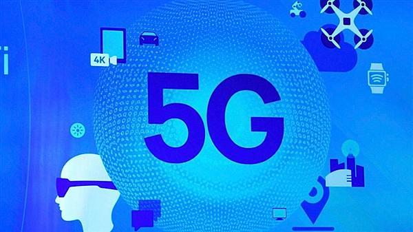 股票行情:5G及知识产权概念受捧 茅台创新高