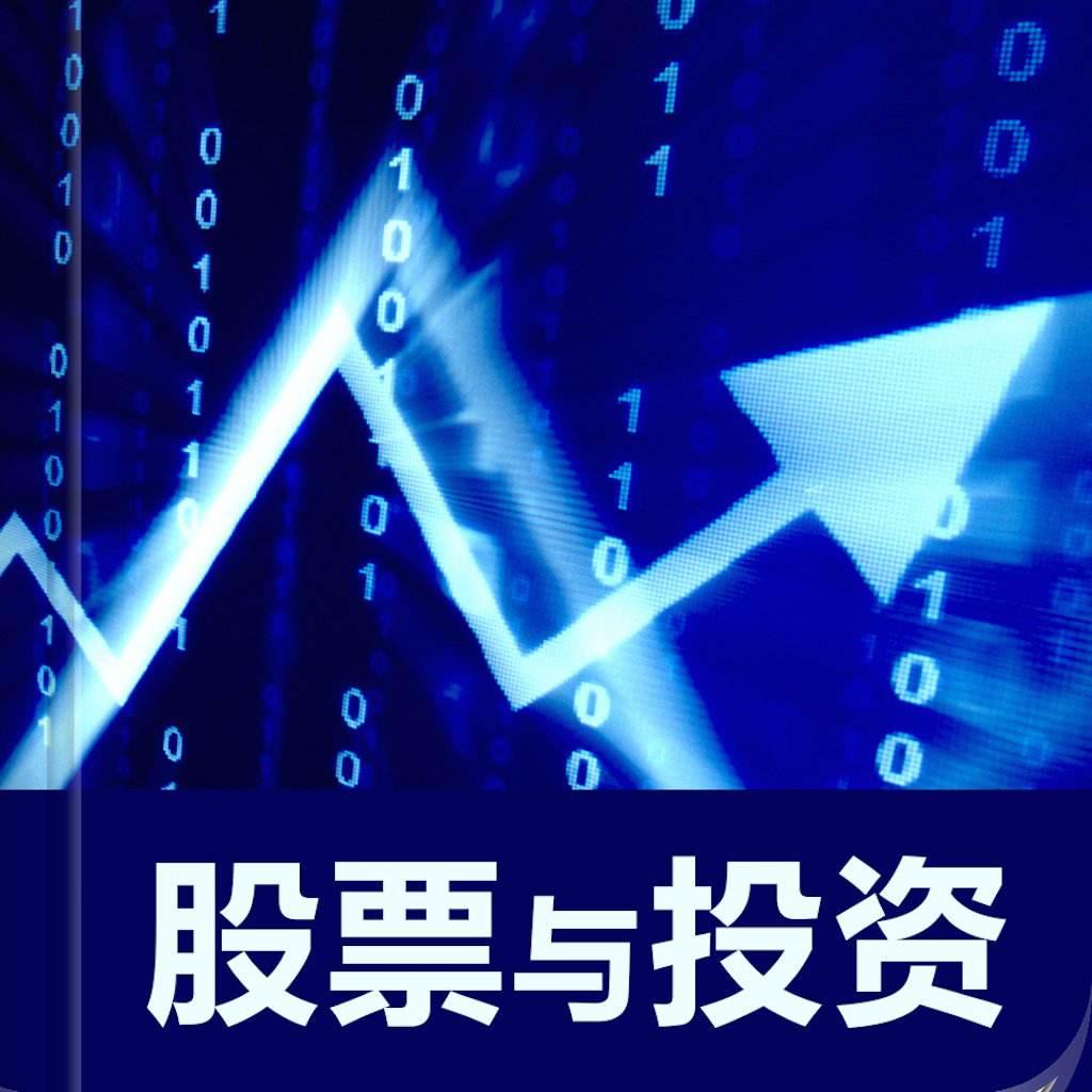 【6月14日新三板收评】做市指数跌0.19% 总成交3亿