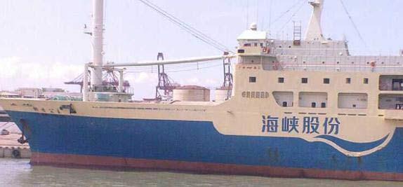 海峡股份股票:喜迎海南发展新机遇
