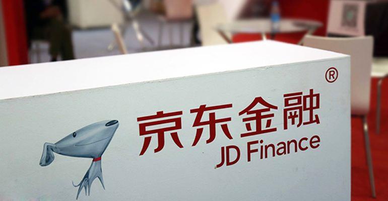 京东金融完成最新融资,参股公司收益有望大幅增长