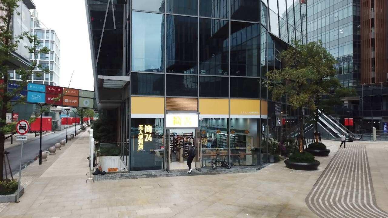 京东发布新款智能货柜,机器视觉加大市场空间