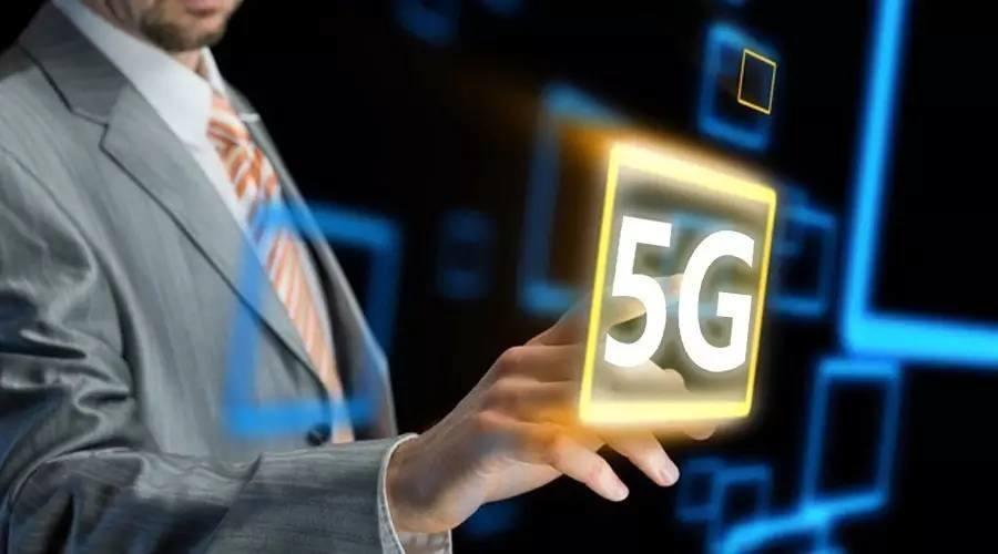 逆势大涨5G激情点燃 告诉你真正受益公司