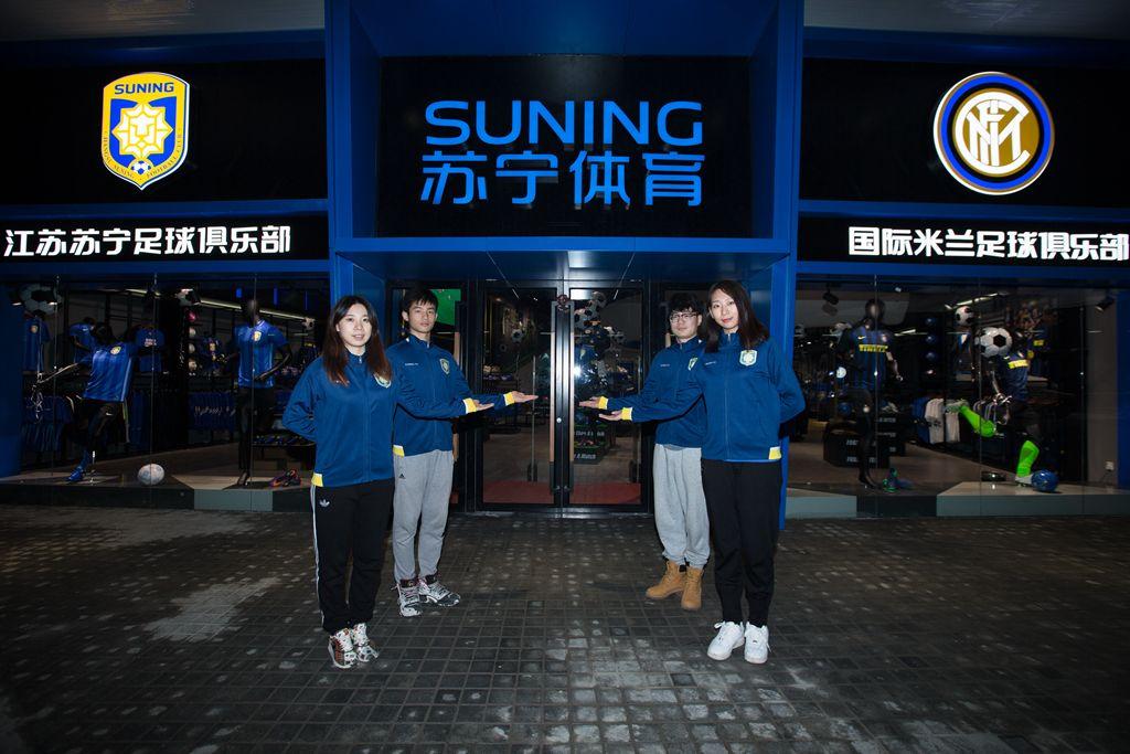 股票:苏宁与阿里合作范围扩至体育产业