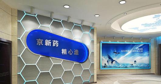 京新药业股票:心竞争力增强,营收稳步增长