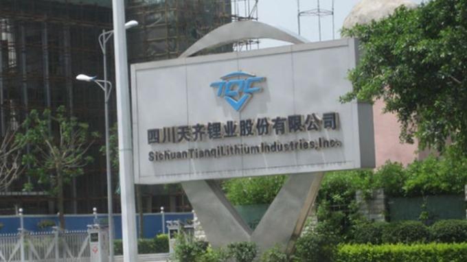 全球第二大锂生产商天齐锂业拟赴港上市传筹资10亿美元