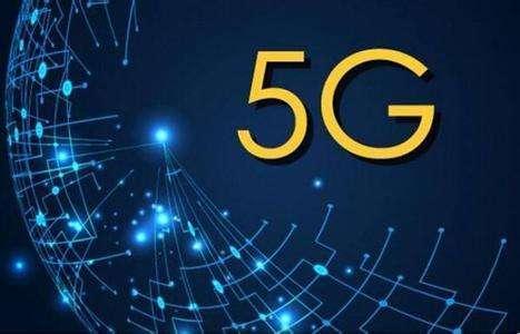 火爆概念再掀高潮!5G产业链概念股大全