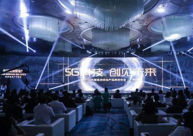 """5G频谱还未落地,小米竟已官宣""""抢跑""""成功"""