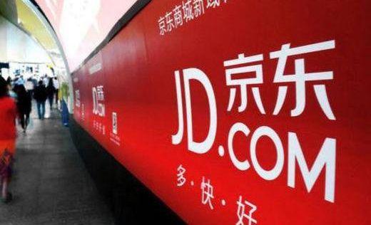 刘强东案后股价下跌 看背后的利益博弈