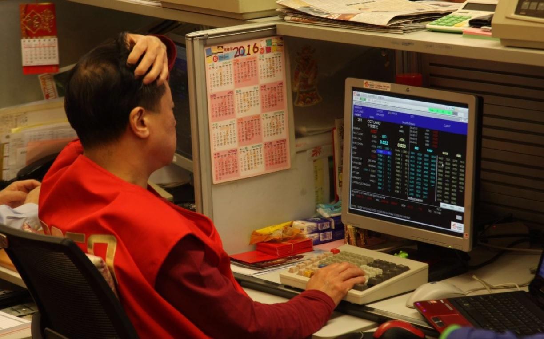港股收评:港股插269点创逾一年收市新低