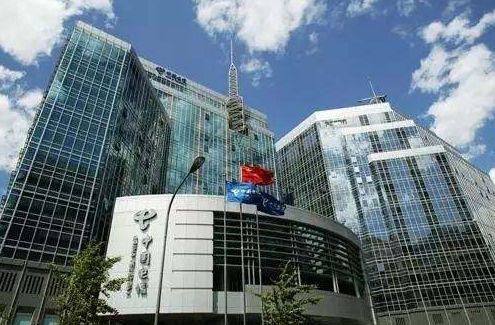 最大运营商中国电信启动新5G计划,产业链成重点