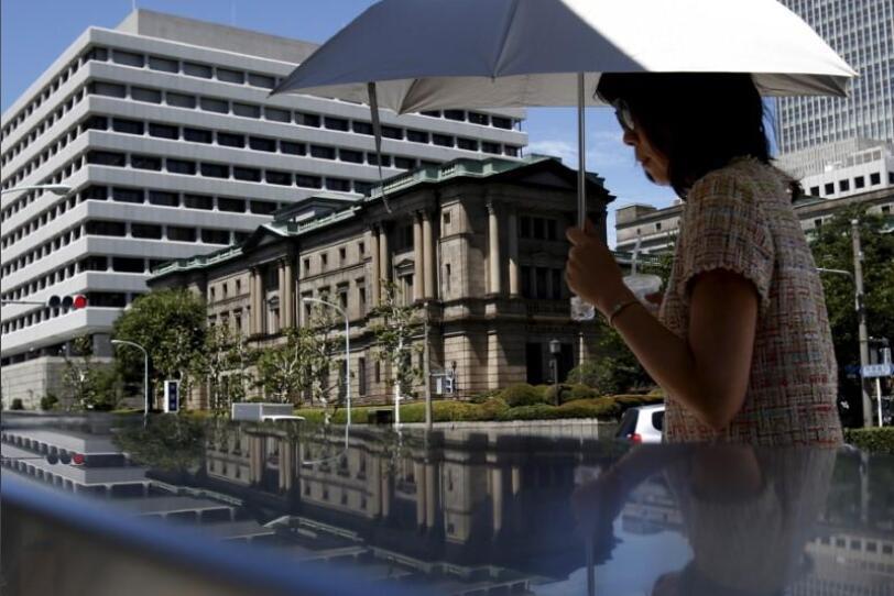 9月会议讨论再次调整宽松措施 突显日本央行政策困境