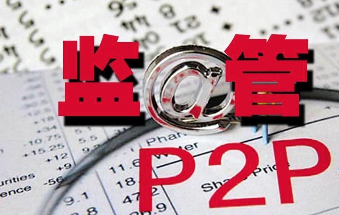 22家银行布局理财子公司 老百姓应该怎么理财?