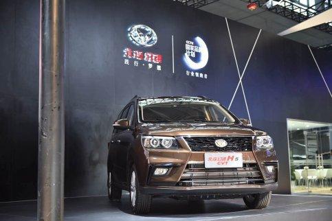 北汽全新MPV幻速H5今日正式亮相重庆车展
