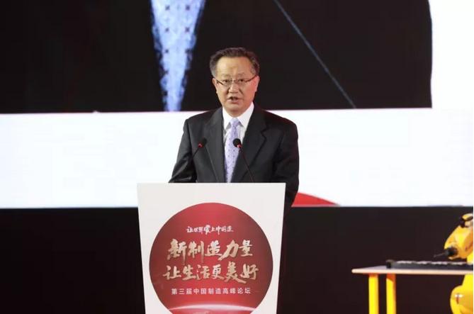 """从""""中国速度""""迈向""""中国质量"""" 中国制造业担起大国责任"""