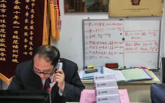 """家政业现春节""""用工荒"""" 月薪2万也不干!"""