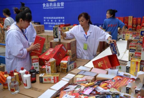 贵州工商谈茅台:春节卖断货,一年到头打假打不完