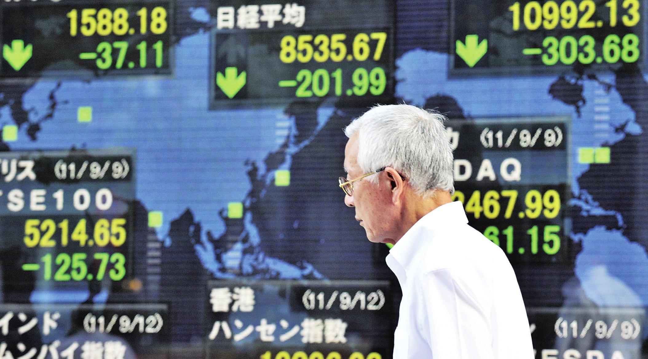 """股票行情:五大新投资主题 这些海南""""金矿""""可挖"""