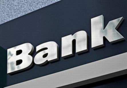 """银行""""洗牌潮"""":加薪、被抛弃,2年""""裁掉""""1个浦发"""