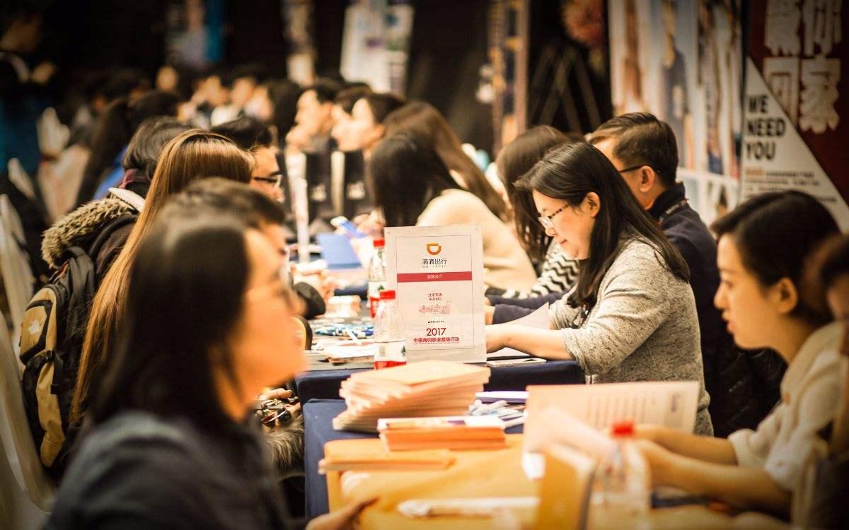 近七成台湾青年望赴大陆工作 硕博士占52%
