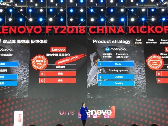 联想定下四场战役、五个小目标 中国区手机销量力争翻10倍