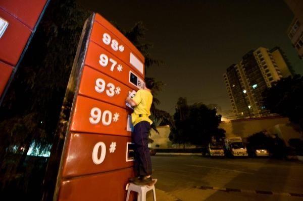 """365早报:中国芯片产业增速超全球 国内成品油价将""""三连涨"""""""