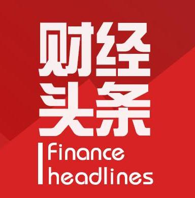 2018年5月8日财经新闻