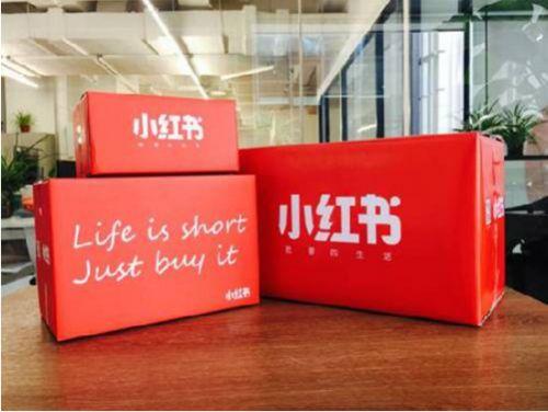抖音在左,微博在右,小红书标记了谁的生活?